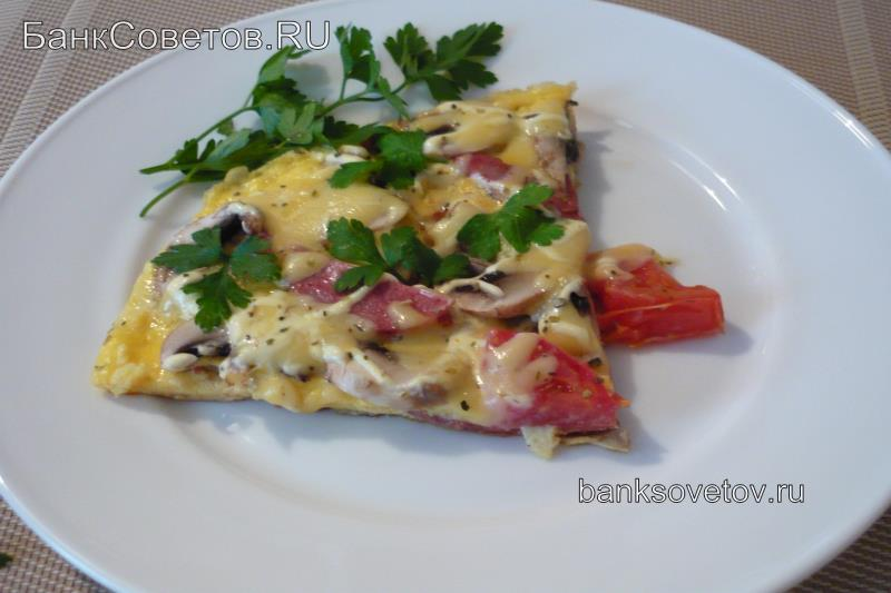 Омлет пицца фото рецепт