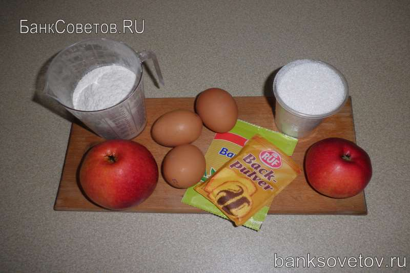 ингредиенты шарлотка с яблоками