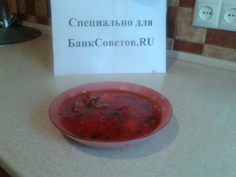 рецепт борща с фото
