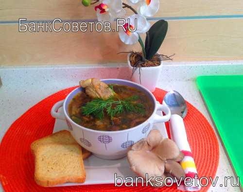 грибной суп на обед