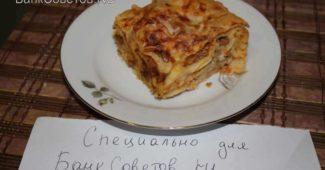 Лазанья болоньезе рецепт с фото